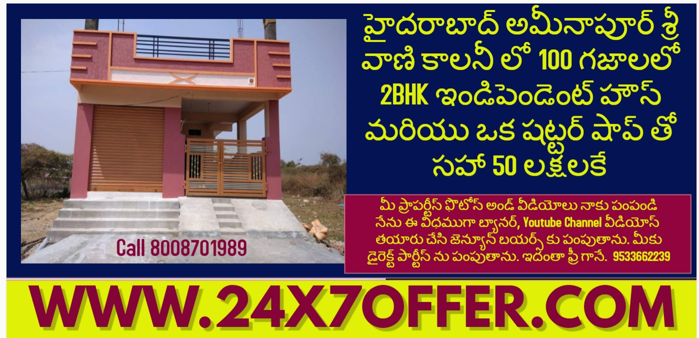 Independent House for Sale in Hyderabad, Ameenpur