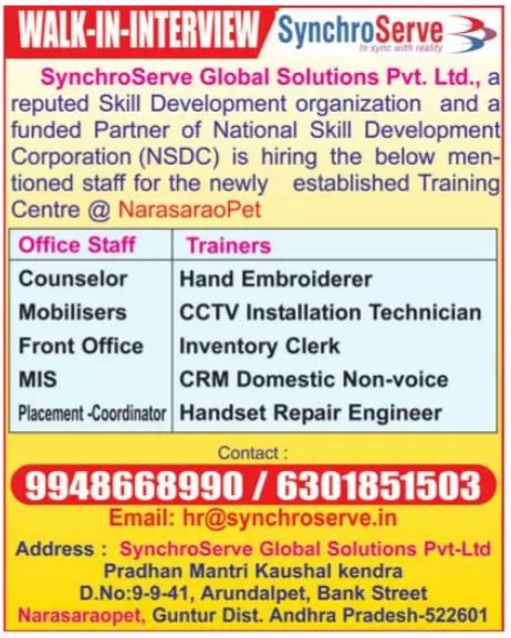 Wanted Customer Relationship Managers - Non-Voice for Skill Development Jobs